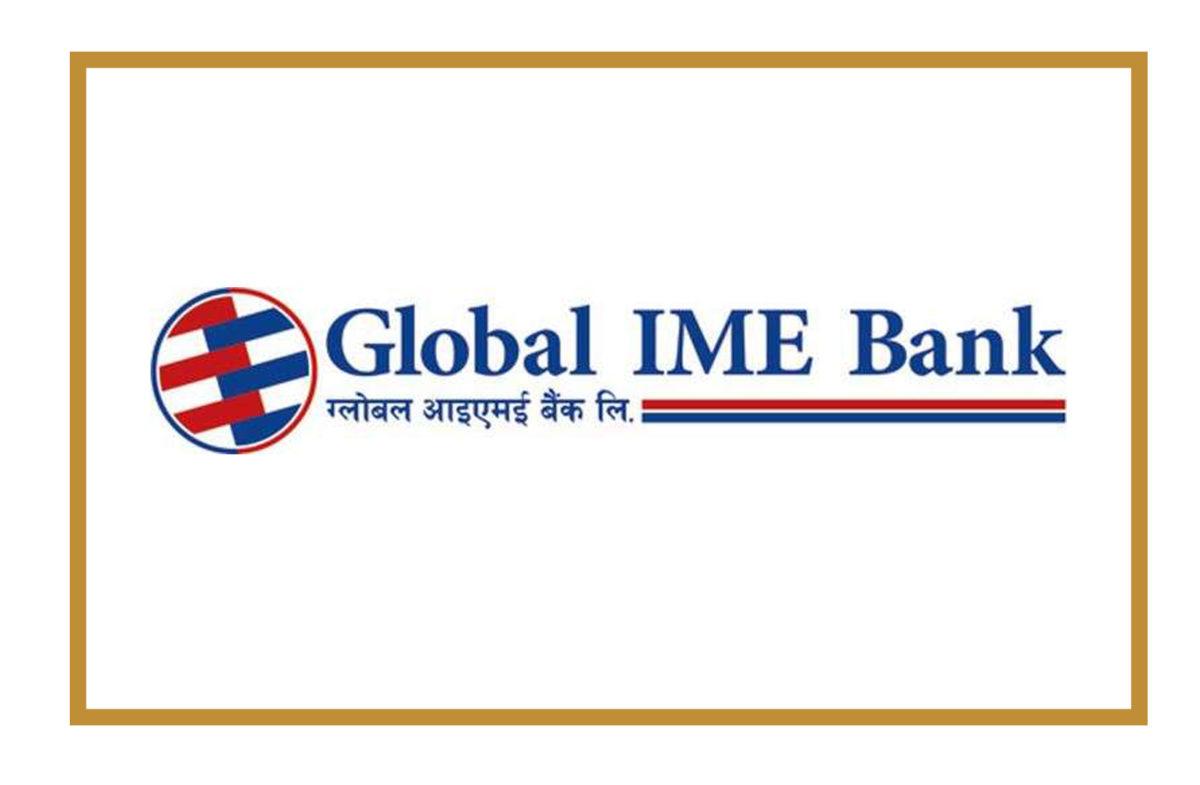 Global IME Bank Ltd.